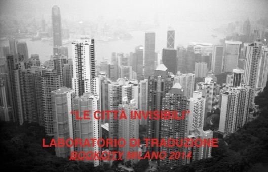 Laboratorio-Le Città Invisibili