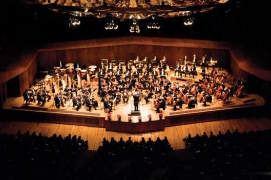 Orquesta de la UNAM