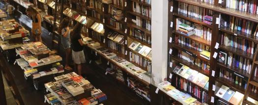 libro_librerias_980_2