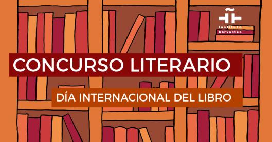 concurso_literario_dia_del_libro_instituto_cervantes_1200